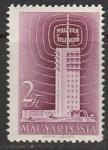 Венгрия 1958 год. Открытие венгерской телевизионной станции в Будапеште, 1 марка