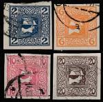 Австрия 1908-1910 год. Меркурий, 4 марки (гашёные)