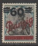 """Германия (Рейх) Данциг 1921 год. 1 марка с надпечаткой """"Данциг"""" (наклейка)"""