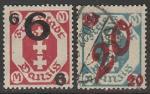 Германия (Рейх) Данциг 1922 год. Маленький государственный герб, 2 марки с надпечаткой (наклейка)