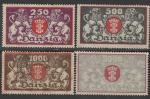Германия (Рейх) Данциг 1923 год. Большой государственный герб, 4 марки (1 гашёная)
