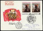 КПД. С праздником Октября! 05.10.1988 год, Москва, почтамт, заказное, прошёл почту