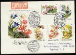 КПД. Цветы широколиственных лесов, 07.07.1988 год, Москва, почтамт, прошёл почту