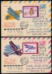 5 КПД. История отечественного авиастроения, 25.12.1974 год, Москва, почтамт, прошли почту