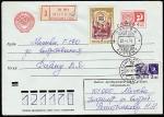 Конверт с гашением первого дня. Всесоюзный смотр НТТМ, 20.03.1974 год, Москва, почтамт, прошёл почту