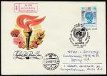 КПД. 40 лет ЭСКАТО, 21.04.1987 год, Москва, почтамт, прошёл почту