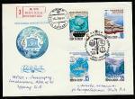 КПД. Программы ЮНЕСКО в СССР, 15.07.1986 год, Москва, почтамт
