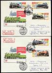 2 КПД. Паровозы - памятники, 15.10.1986 год, Москва, почтамт, прошли почту