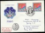 КПД. С Новым, 1987 годом! 04.12.1986 год, Москва, почтамт, прошёл почту