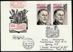КПД. 100 лет со дня рождения художника С.В. Герасимова, 26.09.1985 год, Москва, почтамт, прошёл почту
