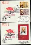 2 КПД. 115 лет со дня рождения В.И. Ленина, 22.04.1985 год, Москва, почтамт
