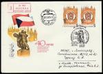 КПД. 40 лет освобождению Чехословакии от фашистских захватчиков, 29.04.1985 год, Москва, почтамт, прошёл почту
