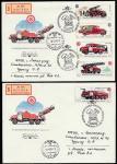 2 КПД. История отечественного пожарного транспорта, 18.12.1985 год, Москва, почтамт, прошли почту