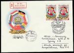 КПД. 30 лет Варшавскому договору, 14.05.1985 год, Москва, почтамт, прошёл почту