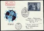 КПД. 10 лет крупнейшему в мире телескопу АН СССР, 20.11.1985 год, Москва, почтамт, прошёл почту