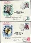3 КПД. Советские исследования в Антарктике, 05.01.1981 год, Москва, почтамт, прошли почту