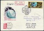 КПД. День космонавтики, 12.04.1982 год, Москва, почтамт