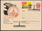 ХМК с гашением первого дня. 20 лет освобождения Ленинграда от фашистской блокады, 09.05.1964 год, Ленинград, почтамт