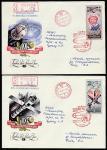 6 КПД. 20 лет космической эры, 04.10.1977 год, Москва, международный почтамт, прошли почту