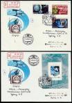 2 КПД. 25 лет космическому телевидению, 04.10.1984 год, Москва, почтамт, прошли почту