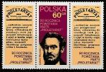 """Польша 1972 год. 90 лет основанию партии """"Пролетариат"""", 1 марка с двумя купонами"""