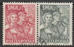 Польша 1952 год. День труда, 2 марки (гашёные)