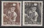 Польша 1952 год. День шахтёра, 2 марки (наклейка)