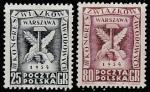 Польша 1954 год. III Профсоюзный конгресс в Варшаве, 2 марки (наклейка)