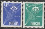 Польша 1957 год. XXVI Международная Познаньская ярмарка, 2 марки (наклейка)