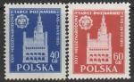 Польша 1955 год. 24 Международная Познаньская ярмарка, 2 марки (наклейка)