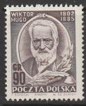 Польша 1952 год. 150 лет со дня рождения писателя Виктора Гюго, 1 марка