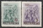 """Польша 1952 год. """"Наша Конституция"""", 2 марки (наклейка)"""