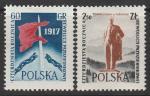 Польша 1957 год. 40 лет Октябрьской революции, 2 марки (наклейка)