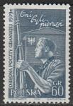Польша 1958 год. 19 годовщина обороны Гданьска, 1 марка (наклейка)