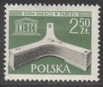 Польша 1958 год. Открытие представительства ЮНЕСКО в Париже, 1 марка (наклейка)