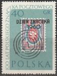 Польша 1960 год. День почтовой марки, 1 марка (наклейка)