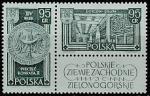 Польша 1962 год. Западные польские территории, пара марок (наклейка)