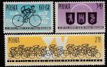 Польша 1962 год. XV Международная велогонка, 3 марки (наклейка)