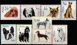 Польша 1963 год. Породы собак, 9 марок