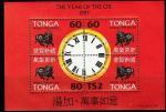 Тонга 1997 год. Китайский Новый год. Год быка, блок