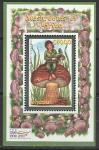 Гана 2000 год. Международная филвыставка в Лондоне. Африканские грибы и их духи, блок