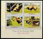 Ниуафооу (Тонга) 2005 год. Китайский Новый год. Год петуха, блок