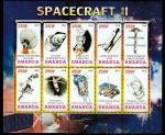 Руанда 2010 год. Освоение космоса, малый лист