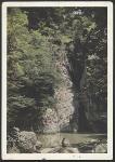 ПК. Туристы на берегу горного озера, 01.04.1964 год, прошла почту
