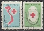 Вьетнам 1982 год. 35 лет Вьетнамскому Красному Кресту, 2 марки (гашёные)