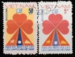 Вьетнам 1983 год. Саммит Вьетнама, Лаоса и Камбоджи, 2 марки (гашёные)
