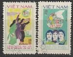 Вьетнам 1982 год. V Национальный женский конгресс, 2 марки (гашёные)