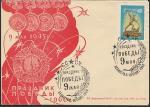 Конверт со спецгашением. 9 мая - Праздник Победы, 1960 год, Ленинград, почтамт