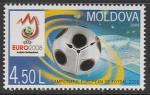 Молдавия 2008 год. Чемпионат Европы по футболу в Австрии и Швейцарии, 1 марка. (нар)