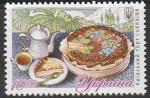 """Украина 2019 год. """"Киевский торт"""", 1 марка"""
